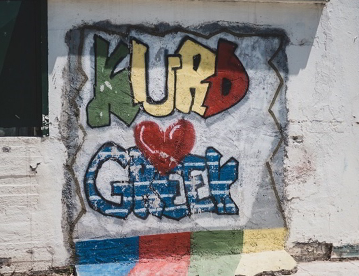 Αλληλεγγύη για τους Κούρδους πρόσφυγες featured 2