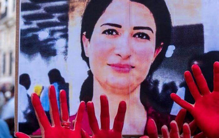 Το Κόμμα για το Μέλλον της Συρίας τιμά την Χαβρίν Χαλάφ