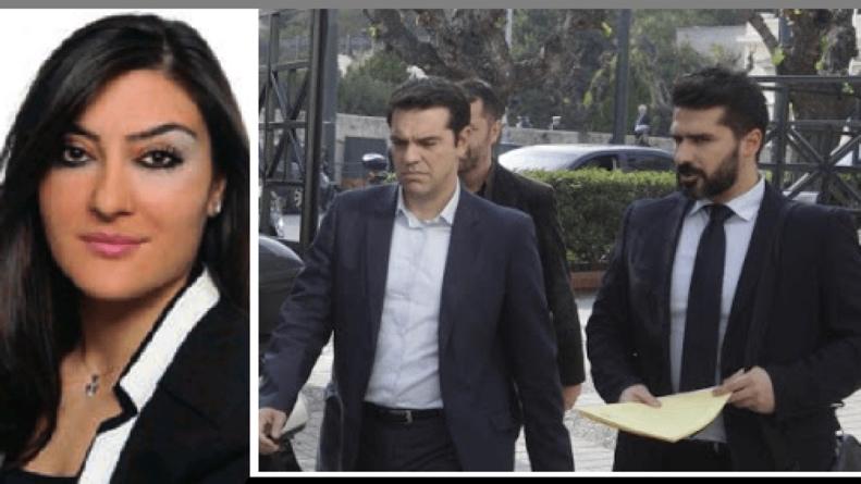Καταγγελία Δοξιάδη: Κατάσκοπος της Τουρκίας η σύντροφος του συμβούλου του Τσίπρα