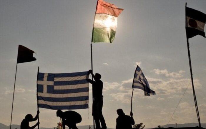 Ο Κουρδικός λαός στο πλευρό των Ελλήνων - Ζήτω η Επανάσταση