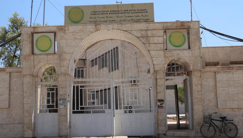 Βορειοανατολική Συρία: Το καινοτόμο ακαδημαϊκό τμήμα Γυναικολογίας στο Πανεπιστήμιο της Ροζάβα
