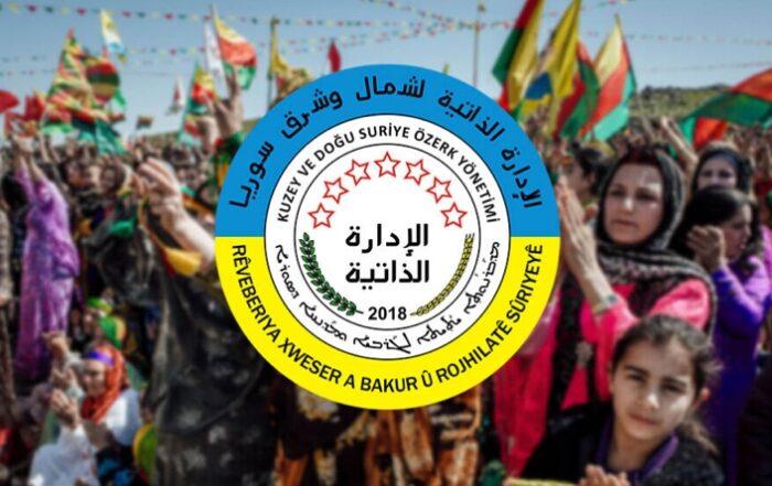Η Αυτόνομη Διοίκηση της ΒΑ Συρίας απαιτεί αναγνώριση από τον ΟΗΕ