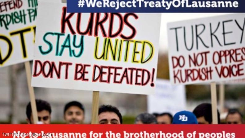 Οι Κούρδοι εναντιώνονται στη Συνθήκη της Λωζάνης εις βάρος όμως της Τουρκίας - Δείχνουν τις Σέβρες