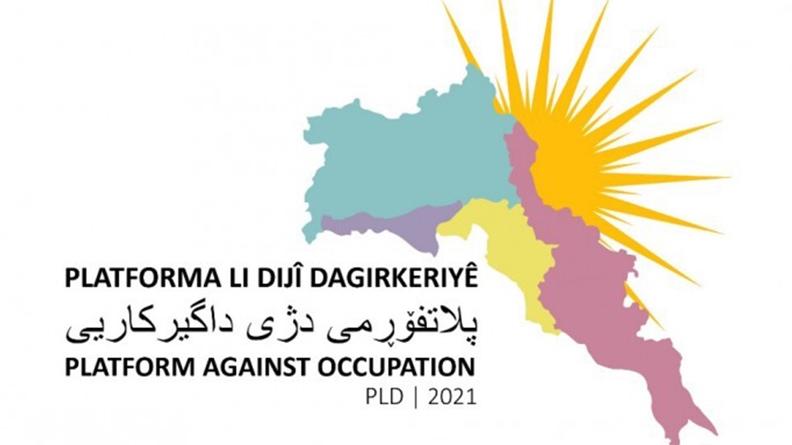 Πλατφόρμα Κατά της Κατοχής: Οι κουρδικές δυνάμεις πρέπει να λάβουν κοινή στάση ενάντια στην κατοχή