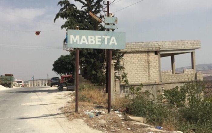 Άλλες δύο γυναίκες απήχθησαν στο κατεχόμενο Αφρίν
