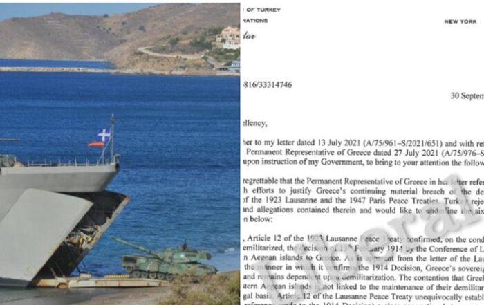 Νέα τουρκική επιστολή στον ΟΗΕ: Το μανιφέστο για τον αφοπλισμό και «παράδοση» των νησιών του Αιγαίου στην Τουρκία